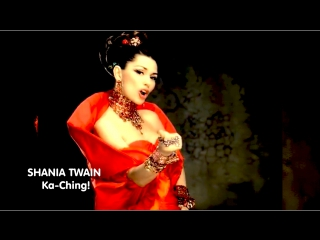 Shania Twain «Ka-Ching!» (Red Version 2003)