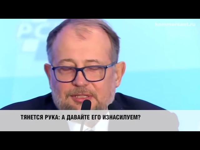 Лисин Рассказывает Анекдот Путину