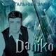 Daniko - Буй буй