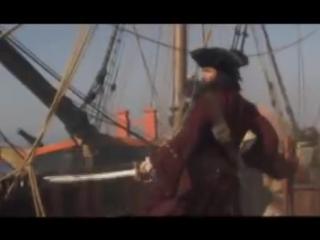 Владимир Высоцкий - Пиратская песня