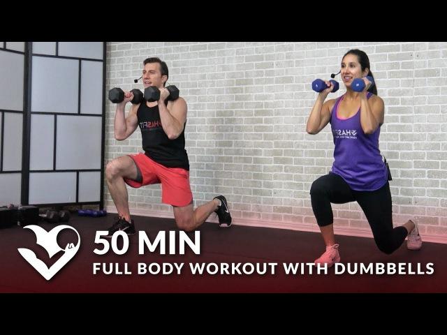 HASFit Total Body Strength Workout with Weights Силовая тренировка для всего тела гантели