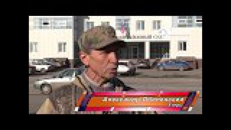 КОД Безопасности от 14 10 2017 Депутаты ЕР в Красноуфимске убийцы и вуайеристы