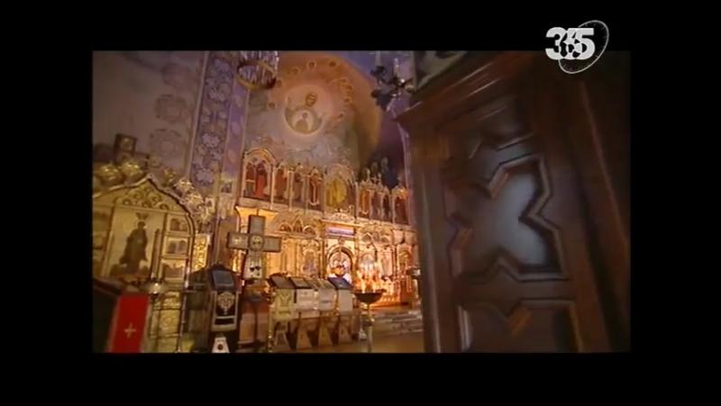 9 Достояние Франции Ницца Как Роман