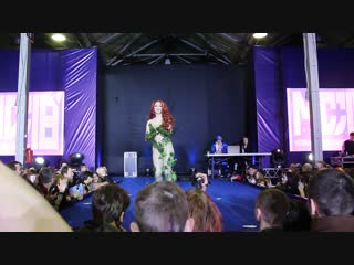 Dear Iris - Poison Ivy - DC Comics - Moscow Comic Convention 2018