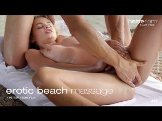 Ariel aka Lillianne Erotic Beach Massage by Hegre