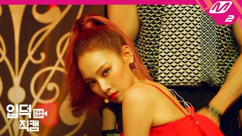 [입덕직캠] 카드 소민 직캠 4K 밤밤(Bomb Bomb) (KARD SOMIN FanCam) | @MCOUNTDOWN_2018.3.28