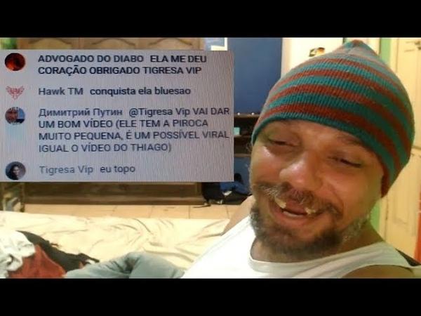 TIGRESA VIP ACEITANDO GRAVAR UM VIDEO P0RN0 COM O BLUEZAO