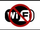 Когда в летнем лагере обнаружил что в спальном корпусе не ловит сеть WI-Fi