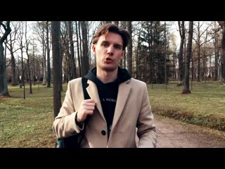 "Отзыв Бориса Подгорнова о коучинге ""Таргетинг в фб/инста"""