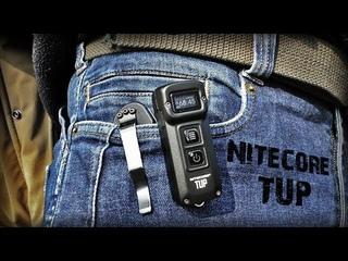 Nitecore TUP 1000 Люмен/Самый мощный в мире наключный фонарь