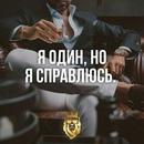 Фотоальбом Феди Рибиненко