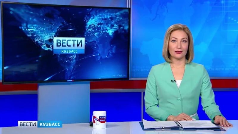 В ПАО «Кокс» завершился первый день IV Научно практической конференции ПМХ - Вести-Кузбас