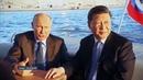 После просмотра этого ролика у меня сложилось мнение, что Путин знает пророчества о нападении Китая, чувствуется страх в его поведении, словах, лобызании, заигрывание перед китайским драконом в лице Си Цзиньпина перед нападением. Агония уходящеё мирной эп