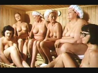 Что скрывают школьницы (Was Schulmädchen verschweigen) 1973. ФРГ