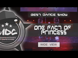 One Fact of Princess | Best Dance Show |  MDC2019