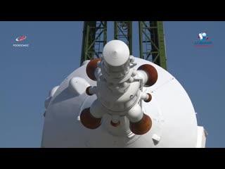 Вывоз и вертикализация РН Союз-2.1а с ТПК Союз МС-14  19 августа 2019 г