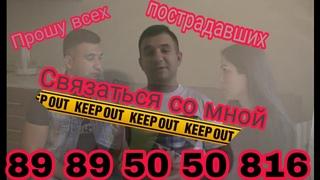 Как посадить человека не за что? Расследование дела Вадима Плут г.Краснодар