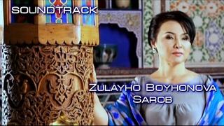 Zulayho Boyhonova - Sarob | Зулайхо Бойхонова - Сароб (soundtrack)