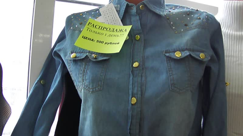 Распродажа Проспект Победы 390 а. брюки🍒🍒🍒 джинсы  💕💕💕 туника  ☘☘☘ бриджи🌺  бюстгальтеры. ☘купальники 💖футболка 🌸