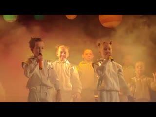 Триоль-kids - Песенка юных космонавтов ОЦРТДиЮ г.Курск