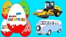 Киндер Сюрприз. Мультики с Машинками - Бетономешалка, Микроавтобус, Каток, Трамвай, Кран