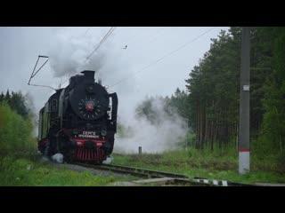 Прибытие Ретро-паровоза в Сосновый Бор (80 км)