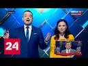 Ведущих канала NewsOne могут обязать кричать Слава Украине! в эфире. 60 минут от 09.07.19