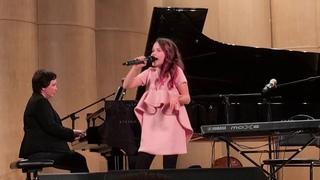 "Елизавета Трофимова «Fascinating rhythm"""