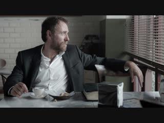Место встречи |2017| Режиссер: Паоло Дженовезе | триллер