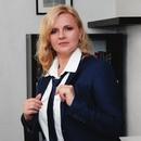 Фотоальбом человека Елены Капраловой