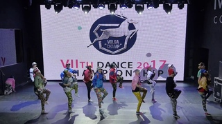 VOLGA CHAMP 2017 VII   KINGSTEP CREW   2nd place   BEST HIP-HOP SHOW