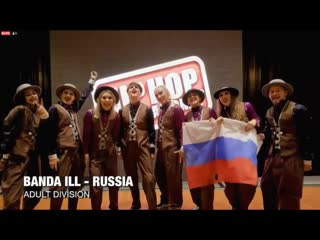 Banda Ill - Russia (Gold Medalist Adult Division) at HHI 2019 World Finals обзор