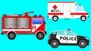 Мультик про Машинки - Пожарная, Полиция и Скорая помощь
