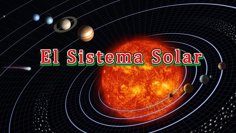 El Sistema Solar Últimas investigaciones del Sistema Solar y de El Universo