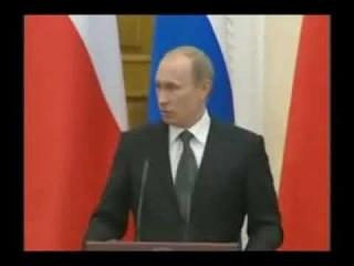 Путин о расстреле польских офицеров