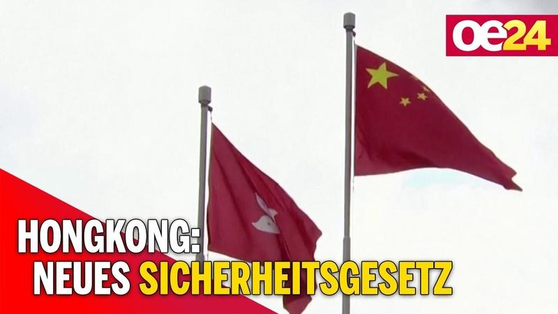 Hongkong Regierungschefin verteidigt Gesetz
