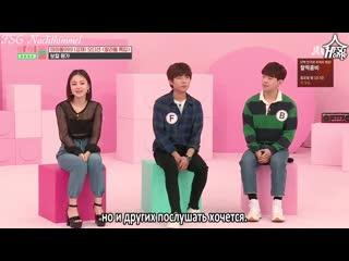 54 | Idol Room x Lee Hi, Jun Seunghwan & Paul Kim [рус.саб]