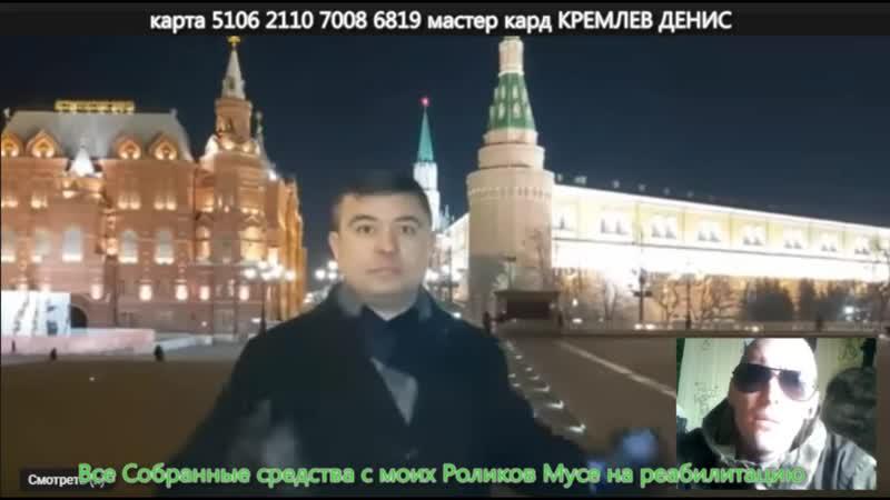 по нему плачет СЛЕДСТВЕННЫЙ КОМИТЕТ РОССИИ