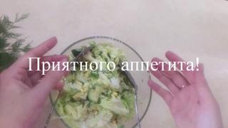 Салат от Петровича VETA TV