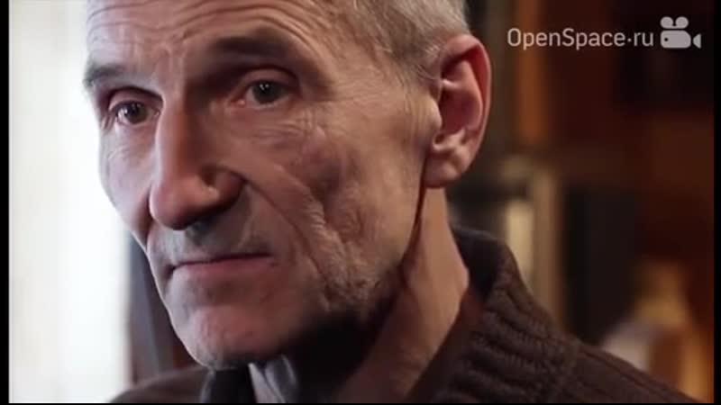 Петр Мамонов Мое дело идти MP4