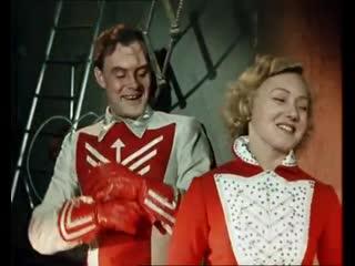 Укротительница тигров (советский фильм комедия 1954 год)