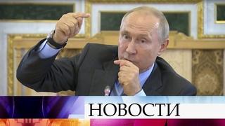 В Санкт-Петербурге проходит встреча В.Путина с руководителями ведущих мировых информагентств.