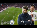 How Did Pochettino Get Over Guardiola's Tactics? Tottenham 1-0 Man City / Tactical Analysis
