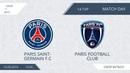 Paris Saint-Germain F.C 7:1 Paris Football Club, 14 тур (Фр)