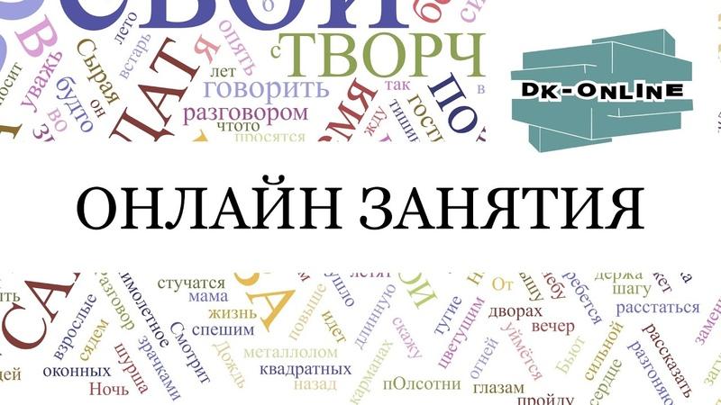 Обьемный натюрморт Преподаватель Хорькова Ю Г