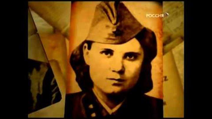 История противостояния разведки СССР и Германии Смерш против Абвера Операция Следопыт