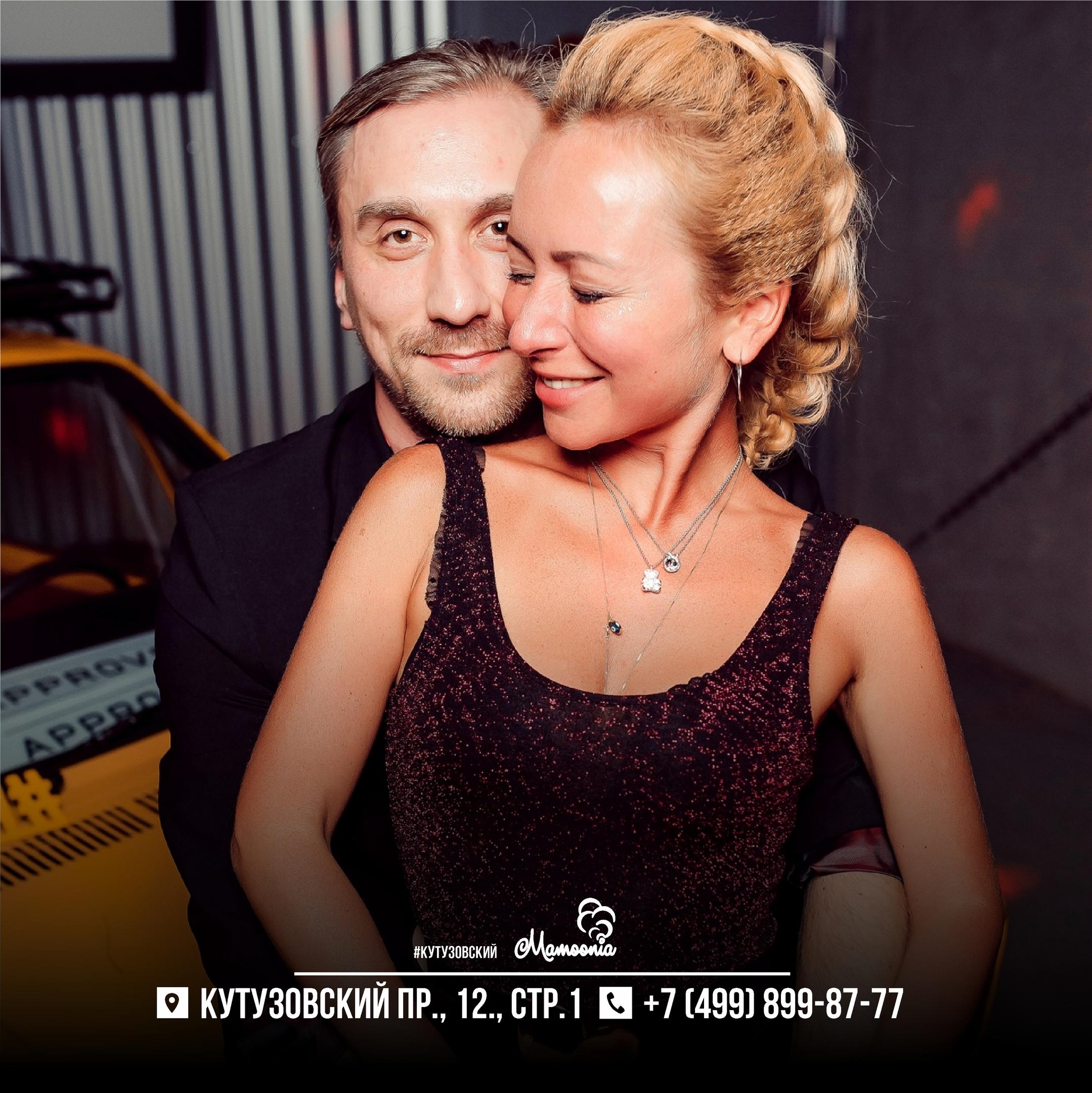 Бар, караоке-клуб «КАК НАДО» - Вконтакте