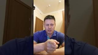 Видеоотзыв на тренинг Аделя Гадельшина от Перевезенцева Валерия