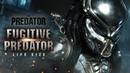 Prime1Studio: Fugitive Predator (The Predator Film) Statue