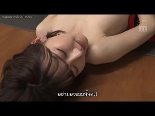 MIMK-070 Eimi Fukada
